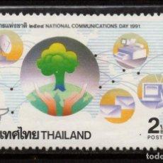 Sellos: TAILANDIA 1395** - AÑO 1991 - DIA NACIONAL DE LAS COMUNICACIONES. Lote 220270897