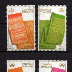 Sellos: TAILANDIA 1940/43** - AÑO 2001 - PATRIMONIO THAI - TEJIDOS TRADICIONALES. Lote 220271401