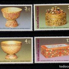 Sellos: TAILANDIA 1993/96** - AÑO 2002 - OBJETOS DE LA CASA VIMANMEK. Lote 220271625