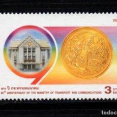 Sellos: TAILANDIA 2003** - AÑO 2002 - 90º ANIVERSARIO DEL MINISTERIO DE TRANSPORTES Y COMUNICACIONES. Lote 220271806