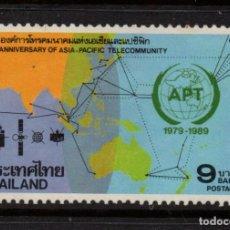 Sellos: TAILANDIA 1302** - AÑO 1989 - 10º ANIVERSARIO DE LA COMUNIDAD ASIA - PACIFICO DE TELECOMUNICACIONES. Lote 220499765