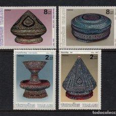 Sellos: TAILANDIA 1336/39** - AÑO 1990 - PATRIMONIO CULTURAL - ORNAMENTOS DE CEREMONIA. Lote 220499947