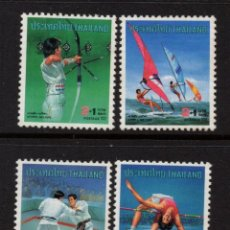 Sellos: TAILANDIA 1370/73** - AÑO 1990 - DEPORTES - ATLETISMO - VELA - TIRO CON ARCO - JUDO. Lote 220500143