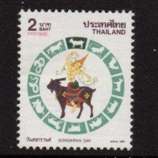 Sellos: TAILANDIA 1389** - AÑO 1991 - AÑO NUEVO - AÑO DE LA CABRA. Lote 220500286