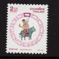 Sellos: TAILANDIA 1619** - AÑO 1995 - AÑO NUEVO - AÑO DEL CERDO. Lote 295529533