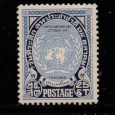 Sellos: TAILANDIA 279** - AÑO 1951 - DIA DE NACIONES UNIDAS. Lote 220964150