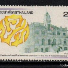 Sellos: TAILANDIA 1309** - AÑO 1989 - CENTENARIO DE LA ESCUELA DE CORREOS Y TELECOMUNICACIONES. Lote 220964725