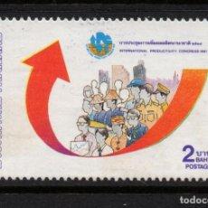 Sellos: TAILANDIA 1400** - AÑO 1991 - CONGRESO INTERNACIONAL SOBRE LA PRODUCTIVIDAD. Lote 220965001