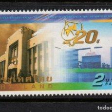 Sellos: TAILANDIA 1699** - AÑO 1997 - 20º ANIVERSARIO DE LAS COMUNICACIONES TAILANDESAS. Lote 220965493