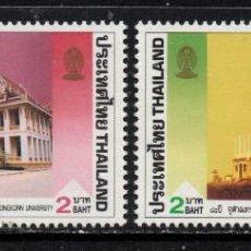 Sellos: TAILANDIA 1707/08** - AÑO 1997 - 80º ANIVERSARIO DE LA UNIVERSIDAD CHULALONGKORN. Lote 220965665