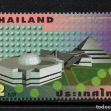 Sellos: TAILANDIA 1766** - AÑO 1997 - CONSERVACION DE LA ENERGIA. Lote 220965822