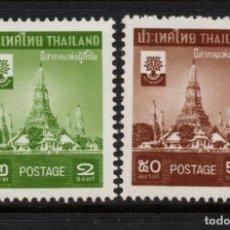 Sellos: TAILANDIA 323/24** - AÑO 1960 - AÑO MUNDIAL DEL REFUGIADO - PAGODA WAT ARUN. Lote 221277806