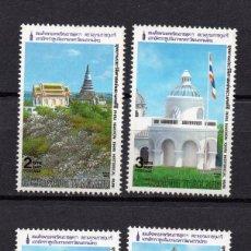 Sellos: TAILANDIA 1283/86** - AÑO 1989 - PATRIMONIO CULTURAL - PARQUE HISTORICO PHRA NAKHON KHIRI. Lote 221277985