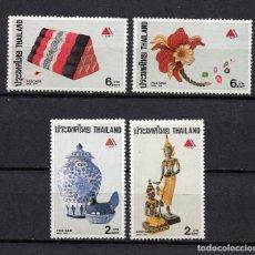 Sellos: TAILANDIA 1297/300** - AÑO 1989 - 88 - 89 AÑOS DEL ARTE Y ARTESANIA THAI. Lote 221278177