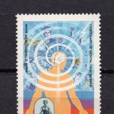 Sellos: TAILANDIA 1311** - AÑO 1989 - CENTENARIO DE LA PROTECCION DE LA SALUD MENTAL. Lote 221278338