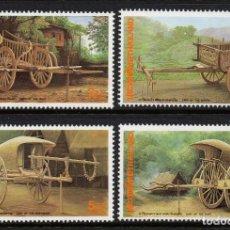 Sellos: TAILANDIA 1468/71** - AÑO 1992 - PATRIMONIO CULTURAL - CARROS. Lote 221292448