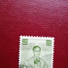 Sellos: TAILANDIA - VALOR FACIAL 1,25 BAHT - AÑO 1983 - REY BHUMIBOL ADULYADES - YV 968 - SC 935B. Lote 221342458