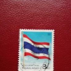 Sellos: TAILANDIA - VALOR FACIAL 3 BAHT - AÑO 2003 - BANDERA NACIONAL. Lote 221342777