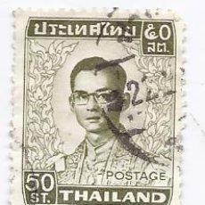 Sellos: VARIEDAD CONJUNTO TRES SELLOS TAILANDIA THAILAND POSTAGE 1976. Lote 222582067