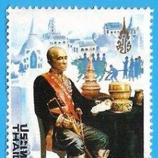 Sellos: TAILANDIA. 1982. REY RAMA IV. MONGKUT EL GRANDE. Lote 223815670