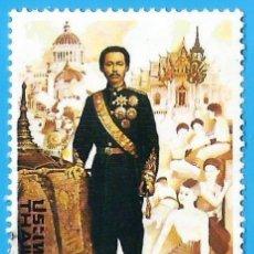 Sellos: TAILANDIA. 1982. REY RAMA V. CHULALONGKORN EL GRANDE. Lote 223815766