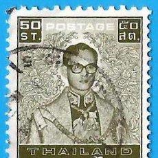 Sellos: TAILANDIA. 1983. REY BHUMIBOL ADULYADEJ. Lote 223815866