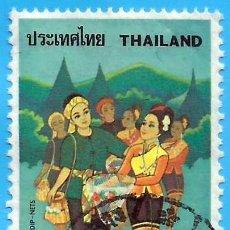 Sellos: TAILANDIA. 1977. BAILES TIPICOS. DE LA RED. Lote 225346895