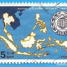 Sellos: TAILANDIA. 1977. ASEAN. MAPA DEL SUDESTE DE ASIA. Lote 225347505