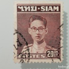 Sellos: SELLO USADO DE TAILANDIA DE 1947- REY BHUMIBOL ADULYADEJ- YVERT 252- EN BUEN ESTADO-VALOR 20 SATANG. Lote 225968110