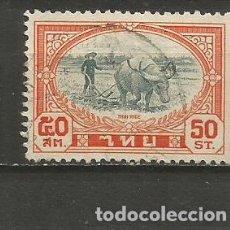 Sellos: TAILANDIA YVERT NUM. 240 USADO. Lote 226236815