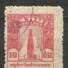 Sellos: TAILANDIA YVERT NUM. 249 USADO. Lote 226237105