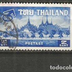 Sellos: TAILANDIA YVERT NUM. 367 USADO. Lote 226237193