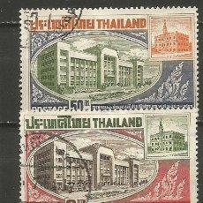Sellos: TAILANDIA YVERT NUM. 382/383 SERIE COMPLETA USADA. Lote 226237325