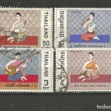Sellos: TAILANDIA YVERT NUM. 557/560 SERIE COMPLETA USADA. Lote 226237910