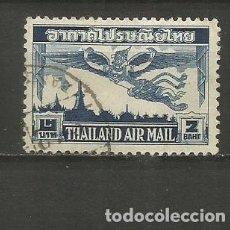 Sellos: TAILANDIA CORREO AEREO YVERT NUM. 21 USADO. Lote 226238625