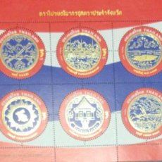 Sellos: O) 2010 TAILANDIA, FORMA IRREGULAR, BANG KOK. KROSI, KANCHANABURI, KALASIN, KAMPHAENG, KHON KAEN, CH. Lote 233619660