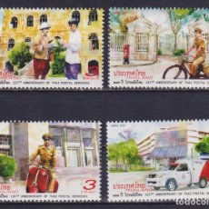 Sellos: ⚡ DISCOUNT THAILAND 2018 THE 135TH ANNIVERSARY OF THE THAI POSTAL SERVICE MNH - TRANSPORT, P. Lote 253859870