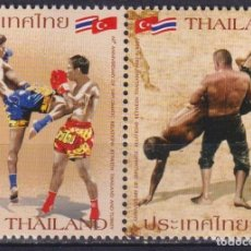 Sellos: ⚡ DISCOUNT THAILAND 2018 THE 60TH ANNIVERSARY OF DIPLOMATIC RELATIONS WITH TURKEY - JOINT ISSU. Lote 255634390