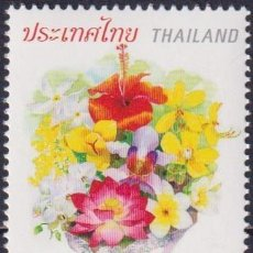 Sellos: ⚡ DISCOUNT THAILAND 2019 THAILAND'S ASEAN CHAIRMANSHIP MNH - FLOWERS, POLITICS. Lote 255634435