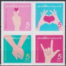 Sellos: ⚡ DISCOUNT THAILAND 2021 SYMBOL OF LOVE MNH - HOLIDAYS. Lote 255634465
