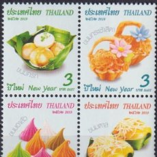 Sellos: ⚡ DISCOUNT THAILAND 2019 NEW YEAR - TRADITIONAL SWEETS MNH - NEW YEAR, FOOD. Lote 255657270