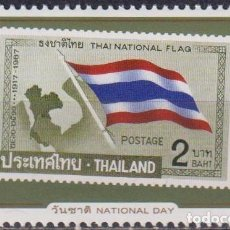 Sellos: ⚡ DISCOUNT THAILAND 2019 NATIONAL DAY 2019 MNH - FLAGS. Lote 255657275