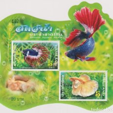 Sellos: ⚡ DISCOUNT THAILAND 2020 MARINE LIFE - BETTA FISH MNH - FISH. Lote 255657285