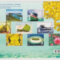 Sellos: ⚡ DISCOUNT THAILAND 2019 THE 40TH ANNIVERSARY OF DIPLOMATIC RELATIONS WITH MALDIVES MNH - SH. Lote 260512630