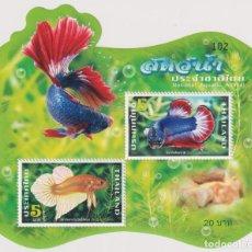 Sellos: ⚡ DISCOUNT THAILAND 2020 MARINE LIFE - BETTA FISH MNH - FISH. Lote 260512645