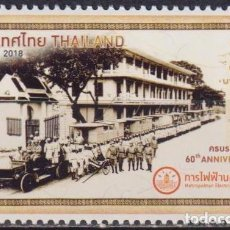 Sellos: ⚡ DISCOUNT THAILAND 2018 THE 60TH ANNIVERSARY OF THE METROPOLITAN ELECTRICITY AUTHORITY MNH. Lote 260532210