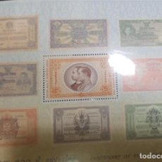 Sellos: O) 2002 TAILANDIA, KING CHULALONGKORN, KING BHUMIBOL, NOTAS DEL BANCO TAILANDÉS, NUEVO, SOUVENIR, XF. Lote 262657785