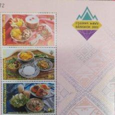 Sellos: O) 2003 THAILAND, FOODS, TABLECLOTH, BANGKOK 2003 WORLD PHILATELIC EXHIBITION, CULTURE, MNH. Lote 262658185