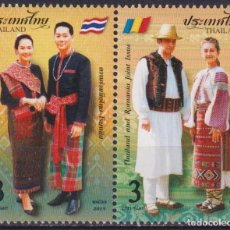 Sellos: ⚡ DISCOUNT THAILAND 2018 THE 45TH ANNIVERSARY OF DIPLOMATIC RELATIONS WITH ROMANIA - JOINT ISS. Lote 262870960