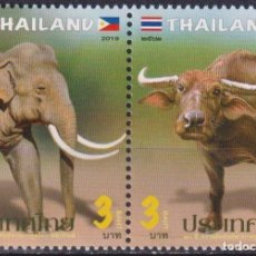 Sellos: ⚡ DISCOUNT THAILAND 2019 THE 80TH ANNIVERSARY OF DIPLOMATIC RELATIONS WITH THE PHILIPPINES MN. Lote 262871020
